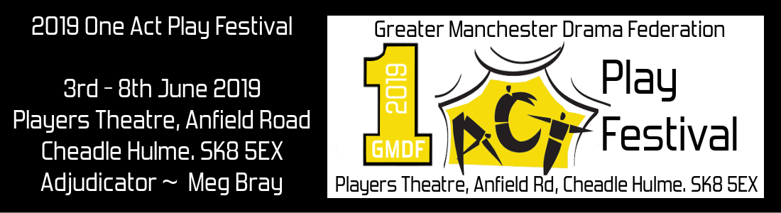 2019 GMDF One Act Play Festival